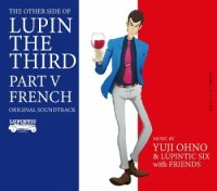 Yuji Ohno & Lupintic Six with Friends : THE OTHER SIDE OF LUPIN THE THIRD PART V〜FRENCH (LP)