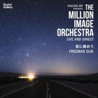 """The Million Image Orchestra : 星に願おう/FREEMAN DUB (7"""")"""