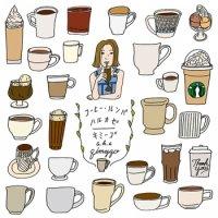 """キミーゴ a.k.a qimygo:コーヒー・ルンバ (7"""")"""