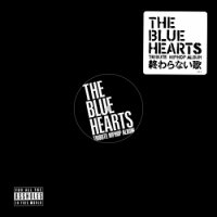 "V.A.:THE BLUE HEARTS TRIBUTE HIP HOP ALBUM (12"")"