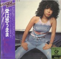 吉田美奈子 - Minako Yoshida : 愛は思うまま LET'S DO IT (LP/reissue/with Obi)