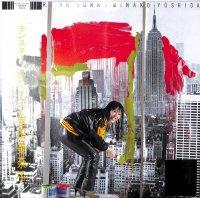 吉田美奈子 - Minako Yoshida : MONSTERS IN TOWN (LP/reissue/with Obi)