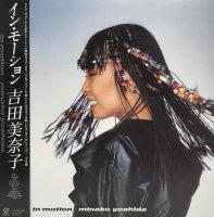 吉田美奈子 - Minako Yoshida : IN MOTION (LP/reissue/with Obi)