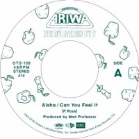 Aisha : Can You Feel It / Can You Feel It (Instrumental)(7
