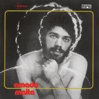 Amado Maita : same (LP/reissue)