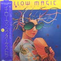 YMO - Yellow Magic Orchestra : Same (LP/USED/VG+)