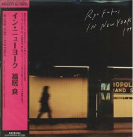 福居良 - Ryo Fukui : Ryo Fukui in New York (LP/with Obi)
