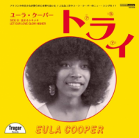 """EULA COOPER : TRY / LET OUR LOVE GLOW HIGHER (7"""")"""