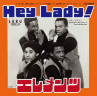 "ELEMENTS : HEY LADY / JUST TO BE WITH YOU (7"")"