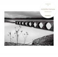 濱瀬元彦 - Motohiko Hamase : reminiscence (LP)