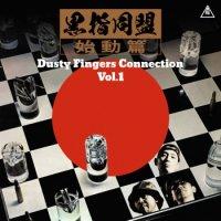 黒指同盟 : Dusty Fingers Connection Vol.1 (MIX-CD)