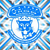 Hironobu Jyounai : G.A.M.M. meets PRIMO pt.2 (MIX-CD/特殊ジャケット仕様)
