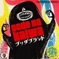 """Buddha Brand:Codeな会話 (7"""")"""