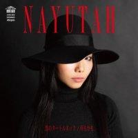 """NAYUTAH : 黒のタートルネック (DJ JIN EDIT) B/W 何もかも(45 EDIT) (7"""")"""