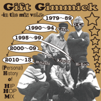 Gift Gimmick DJ's : In The Mix vol.2 (MIX-CDR/特典付き)