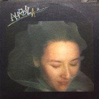 りりィ - Lily : Aurila - オーロイラ (LP/USED/EX--)