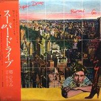 郷ひろみ - Hiromi Go / Super Drive - スーパー・ドライブ (LP/USED/EX)