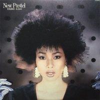 笠井紀美子 - Kimiko Kasai : New Pastel (LP/USED/EX)