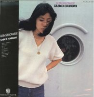 大貫妙子 - Taeko Ohnuki:SUNSHOWER (LP/reissue/with Obi)