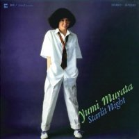 村田有美:Starlit Night / Midnight Communication(吉沢dynamite.jp 7