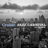 Cruisic : Jazz Carnival (7