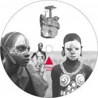 Damon Bell : Banyana EP (EP)