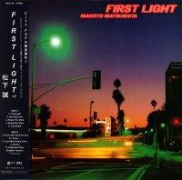 松下誠 - Makoto Matsushita:ファースト・ライト - First Light (LP/with Obi)