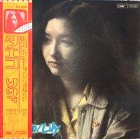 りりィ - Lily : タエコ (LP/USED/EX-)