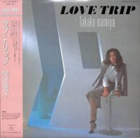 間宮貴子 - Takako Mamiya : LOVE TRIP (LP/with Obi)