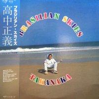 高中正義 - Masayoshi Takanaka : Brasilian Skies (LP/USED/EX--)