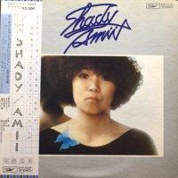 尾崎亜美 - Ami Ozaki : Shady (LP/USED/VG-)