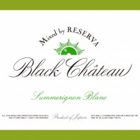 RESERVA : Black Chateau -Summer- (MIX-CD)