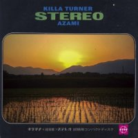 KILLA TURNER : AZAMI (MIX-CD)