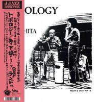 寺下誠 - Makoto Terashita meets Harold Land : Topology  (2LP/with Obi)