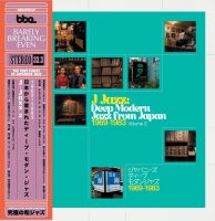 V.A. : J-JAZZ VOL.2 - DEEP MODERN JAZZ FROM JAPAN 1969 -1983 (3LP/with Obi)