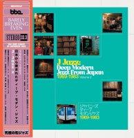 V.A. : J-JAZZ VOL.2 - DEEP MODERN JAZZ FROM JAPAN 1969 -1983 (3LP/with Obi)