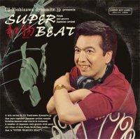 DJ吉沢dynamite.jp : Super和物Beat 其の1 - リマスター盤 (MIX-CD)