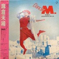 麻倉未稀 - Miki Asakura : Dancin' M. (LP/USED/EX--)