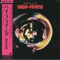 鈴木宏昌 - Hiromasa Suzuki : High-Flying (LP/with Obi)