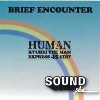 BRIEF ENCOUNTER : HUMAN (RYUHEI THE MAN EXPRESS 45 EDIT) / HUMAN (ORIGINAL)  (7
