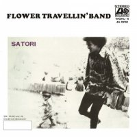 Flower Travelling Band : Satori Part 2 / Satori Part 1 (7