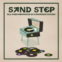 川西卓 : SAND STEP (MIX-CD)