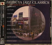 V.A.(Kyoto Jazz Massive) : 渋谷ジャズ維新-COLUMBIA編 キョウト・ジャズ・マッシヴ・コレクション (CD)
