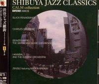 V.A.(Calm) : 渋谷ジャズ維新-Baystate編 カーム・コレクション (CD)
