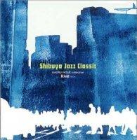 V.A. (井上薫 Kaoru Inoue) : 渋谷ジャズ維新-KING編 井上薫コレクション (CD)
