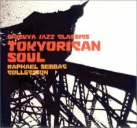 V.A. (ラファエル・セバーグ - Raphael Sebbag ) : 渋谷ジャズ維新- ラファエル・セバーグ・コレクション -TOKYORICAN SOUL- (CD)