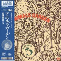 MIYASAKA + 5 - 宮坂高志 : ANIMALS GARDEN (2LP/45rpm)