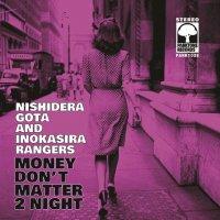 """西寺郷太と井の頭レンジャーズ : Money Don't Matter 2 Night / 恋人はワイン色 (7""""+DL code)"""