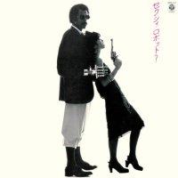 当山ひとみ : SEXY ROBOT (2ndプレス)(LP/with Obi)