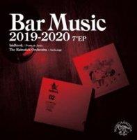 V.A. (選曲・監修:中村智昭) : Bar Music 2019-2020  (7